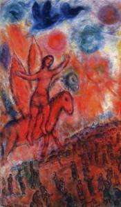 Фаэтон 2 Марк Шагал